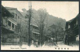 Japan Nagasaki Izumo-machi Postcard - Japan