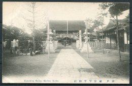 Japan Kobe Kotohira Shinto Shrine Postcard - Kobe