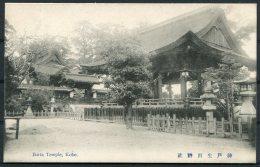 Japan Kobe Ikuta Temple Postcard - Kobe