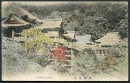 Japan Kyoto Kiyomizu Postcard - Kyoto