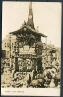 Japan Kyoto Gion Festival Japanese Government Railways RP Postcard - Kyoto