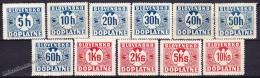 Slovakia - Slovaquie 1939 Tax Stamps/ Timbres Taxe, Yvert 15-25 - MNH - Nuovi