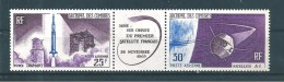 Colonie  Comores PA De 1966  N°16A   Triptyque  Neuf ** - Comores (1950-1975)