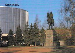 3 AK Russland * Denkmäler In Moskau, U.a. Von Kutusow Und Lenin - Russie