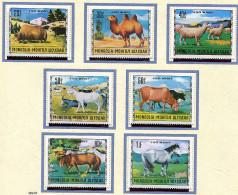 Mongolie ** N° 589 à 595 - Yak, Chameau, Moutons, Chèvres, Vaches, Chevaux  - - Mongolei