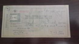 Israel-the Workers Bank Limited-(number Chek-418412)-(12lirot)-1946-kiryat Anabim - Israel