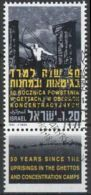 ISRAEL 1993 MI-Nr. 1259 O Used ABO-Ware (136) - Israele