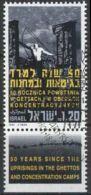 ISRAEL 1993 MI-Nr. 1259 O Used ABO-Ware (136) - Usati (con Tab)