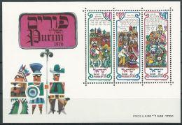 ISRAEL 1976 MI-NR. Block 14 ** MNH (136) - Blocchi & Foglietti