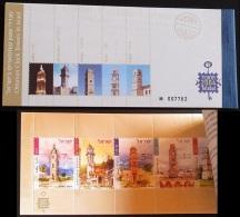 ISRAEL 2004 MI-NR. 1777-81 MARKENHEFT/booklet ** MNH (136) - Booklets