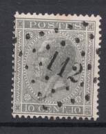 N° 17 LP  112  ENSIVAL
