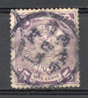 China Chine : (1297) Avec Un Très Bon Cachet - Empire 1905-10 SG154(o) Honan 25 Avril 1908(calendrier Chinois) - Oblitérés