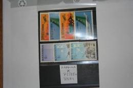 75/8+79/81 à Charnières COB :  13,50€ - Katanga