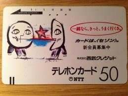 Ancienne Telecarte Japon  1985 - Balkenkarte / Front Bar Card Japan / Japonese  - Nr. 110-287 - Japan