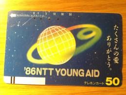 Ancienne Telecarte Japon  1985 - Balkenkarte / Front Bar Card Japan / Japonese World Ball   110-98385 - Japan