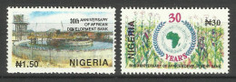 NIGERIA  1994 ANNIVERSARY OF AFRICAN DEVELOPMENT BANK SET MNH - Nigeria (1961-...)