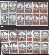 1980 Moscow Russia Set 10 Block 4 MNH - Summer 1980: Moscow