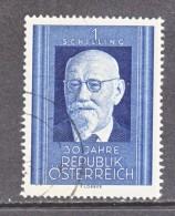 AUSTRIA   557   (o) - 1945-.... 2nd Republic