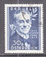 AUSTRIA   568   (o)   ACTOR - 1945-.... 2nd Republic