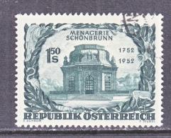 AUSTRIA   580   (o)   ZOO - 1945-.... 2nd Republic