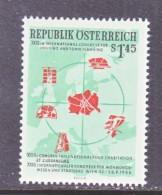 AUSTRIA   612   *   URBAN  PLANNING   MAP - 1945-60 Unused Stamps