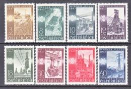 AUSTRIA   B 199-206   *   INTERNATIONAL  FAIR - 1945-60 Unused Stamps
