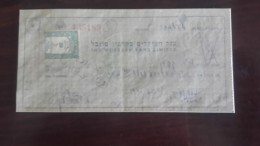 Israel-the Workers Bank Limited-(number Chek-435183)-(24.20lirot)-1946 - Israel