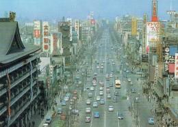 OSAKA Midoh Street - Non Classés