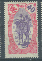 VEND BEAU TIMBRE DE SOMALIS N°76 , NEUF !!!! - Côte Française Des Somalis (1894-1967)
