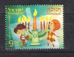 Israel 2014 Hanukkah  (a3p30) - Oblitérés (sans Tabs)