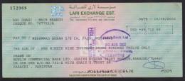 UAE United Arab Emirates - Lari Exchange Est. Bank Cheque From 2002 With Hologram - Bank & Insurance