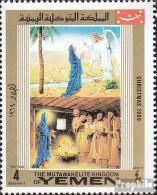 Jemen (Königreich) 930A (kompl.Ausg.) Postfrisch 1969 Sure über Maria - Yemen