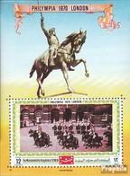 Jemen (Königreich) Block205B (kompl.Ausg.) Postfrisch 1970 PHILYMPIA 70, London - Yemen