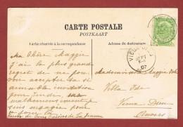 Anvers (Pl. De L' Aurore) Op Kaart 1907 - Postmark Collection