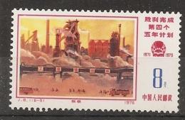 China Chine MNH 1976 - 1949 - ... Repubblica Popolare