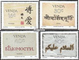 Südafrika - Venda 171-174 (kompl.Ausg.) Postfrisch 1988 Geschichte Der Schrift - Venda