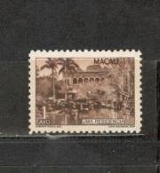 Macau1952 Michel346mh*. Cat.Value $11(if Nh**) - Macao