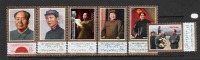 China  1979   Sc#1357-62   Mao Set   MNH**  2016 Scott Value $25 - Unused Stamps