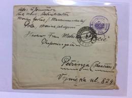 SHIP   BOAT  SCHIFFE        WARSHIP  S.M.S.   K.U.K.  MARINESPITALSKOMMANDO  POLA  1916.  MARINEFELDPOSTAMT - Schiffe