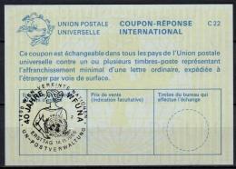 UNITED NATIONS VIENNA  40 JAHRE WIFUNA O ERSTTAG 14.11.86 ( No. 2 ) On Int. Reply Coupon Reponse IRC IAS Antwortschein - Cartas