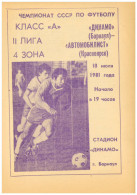 Programme Football 1981 Dynamo Barnaul V Automobilist Krasnoyarsk League Siberia Soviet Union Russia - Books