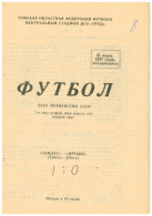 Programme Football 1973 Tomles Tomsk V Irtish Omsk League Siberia Soviet Union Russia - Books