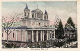 67Gc    Costa Rica San José Catedral - Costa Rica