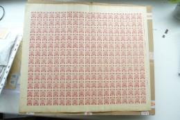 LATVIA Lettland 1918 Michel 1 Complete Map 228 Stamps Incl Plate Errors MNH JANISZKI Kowno Poland - Lettonie