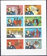 ECUATORIAL GUINEA  # FROM 1976 - Erinnofilia