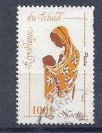 150025657  TCHAD  YVERT   Nº   468 - Chad (1960-...)
