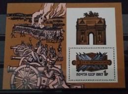 SSSR, 1987, Mi: Block 195 (MNH) - 1923-1991 USSR