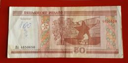 BELARUS 50 RUBLES ANNEE 2000  Voir Les 2 Photos - Belarus