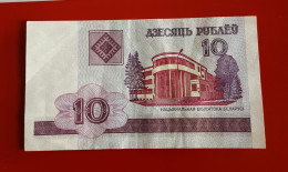 BELARUS 10 RUBLES ANNEE 2000  Voir Les 2 Photos - Belarus