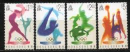 China Chine : (23) 1996 Hong Kong - Jeux Olympiques, Atlanta SG822/5** - 1997-... Région Administrative Chinoise